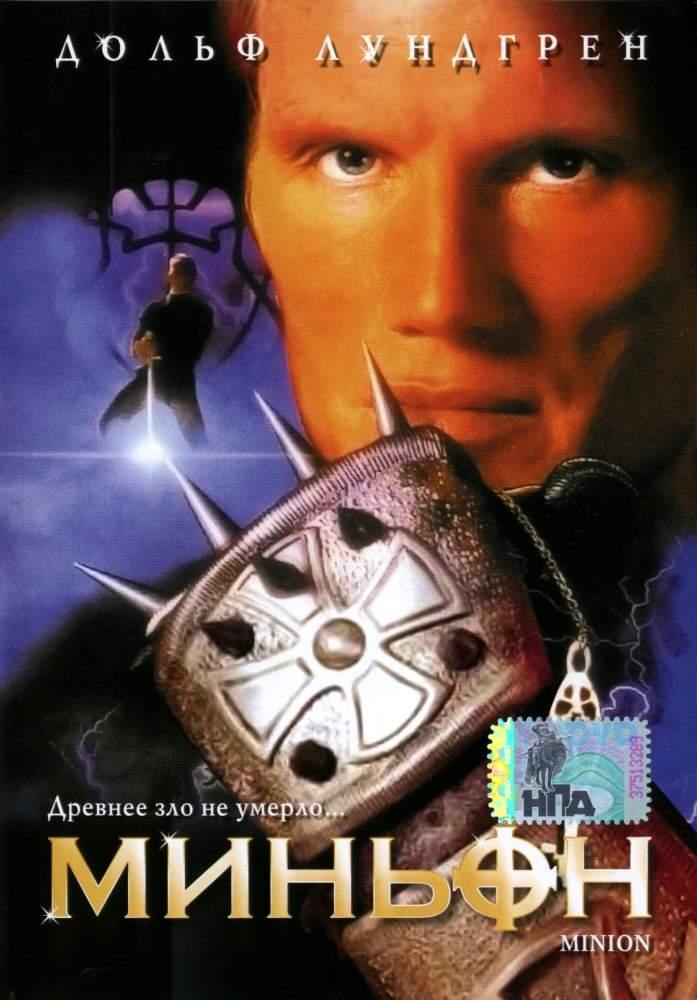 календарь 1998 года смотреть